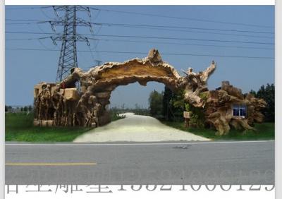上海假树雕塑23