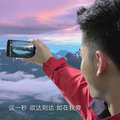 安徽移动-4G全程策划及拍摄制作