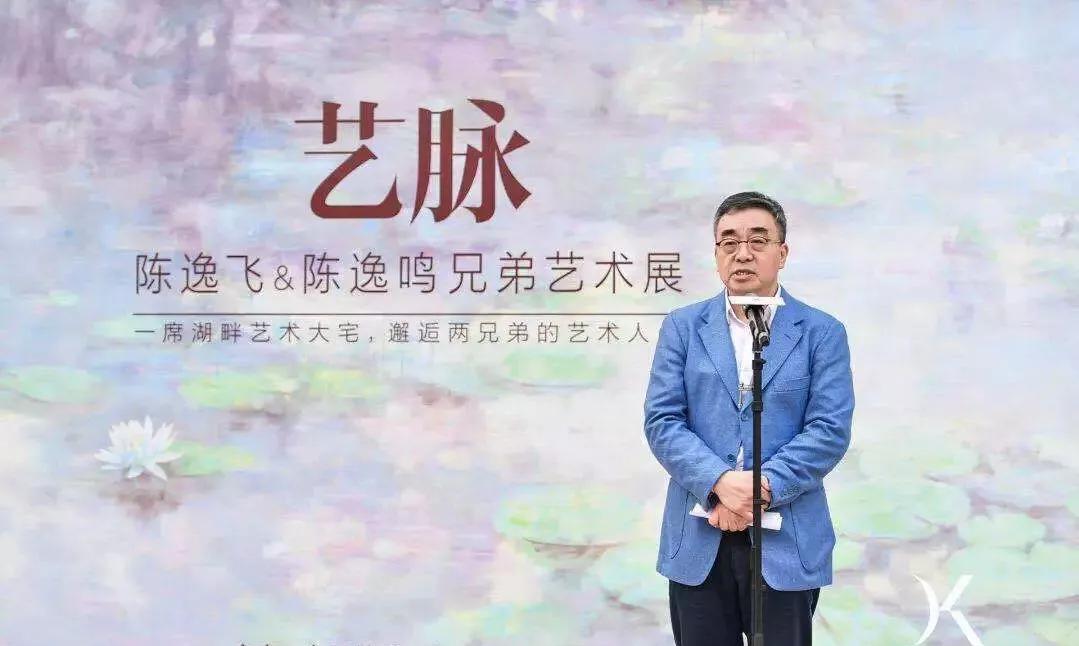 艺脉——陈逸飞&陈逸鸣兄弟艺术展开幕