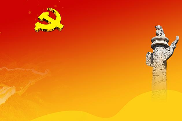 中国共产党发展党员工作细则(试...