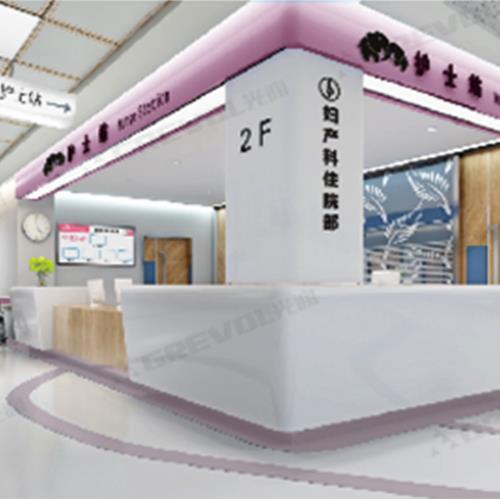 在设计护士站时需要考虑哪些因素...