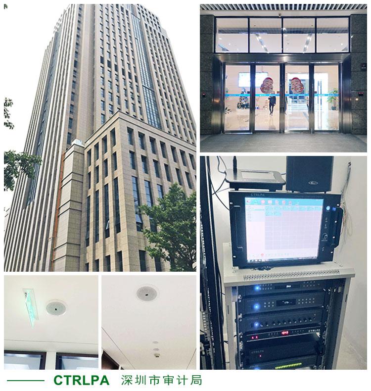 18深圳市区审计局