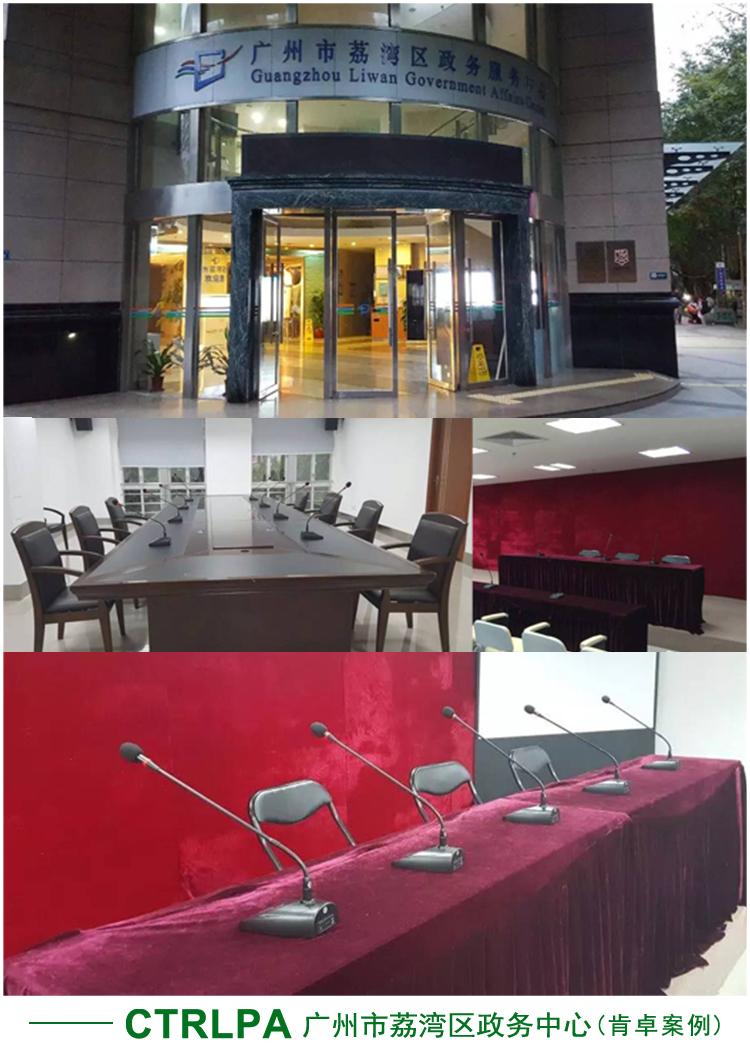 广州市荔湾区政务中心