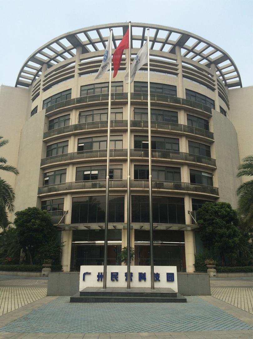 广州市民营科技园管理处