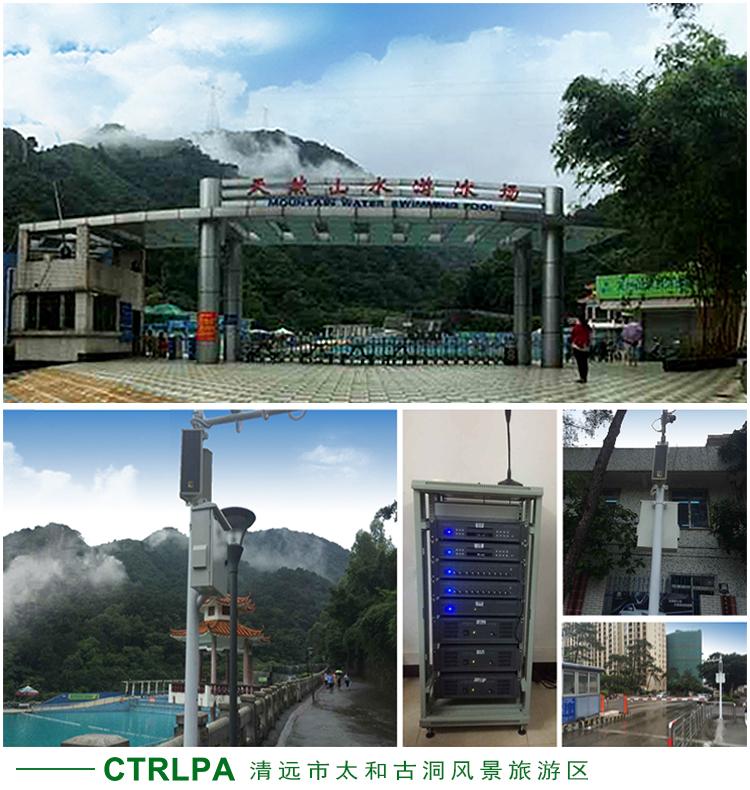 清远市太和古洞风景旅游区
