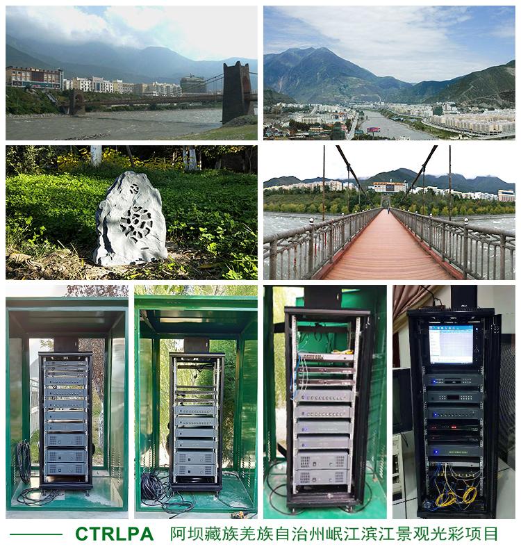 阿坝藏族羌族自治州岷江滨江景观光彩项目