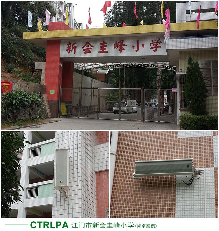 江门市新会圭峰小学
