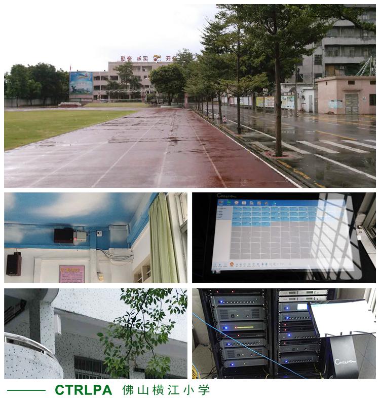 佛山横江小学