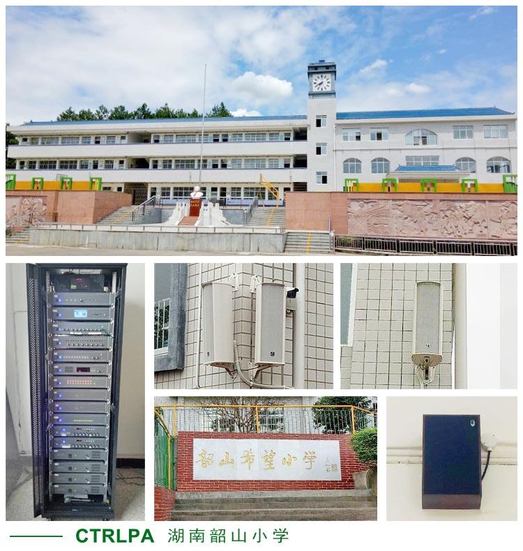 湖南韶山小学