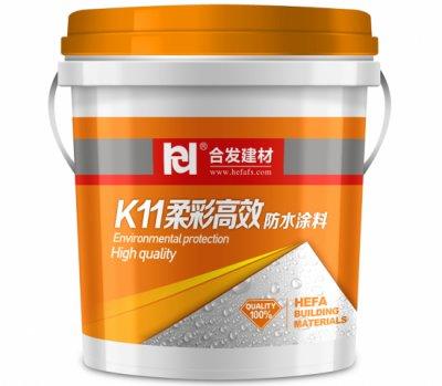 K11柔彩高效防水漿料