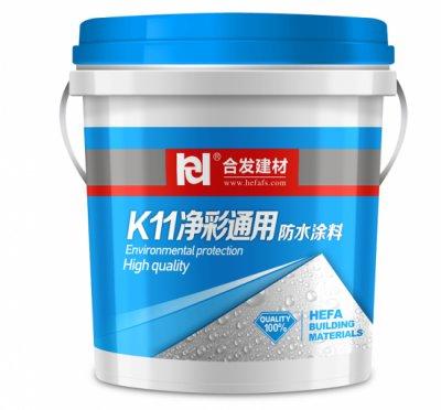K11凈彩通用防水漿料
