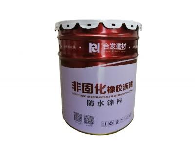 非固化橡膠瀝青防水涂料