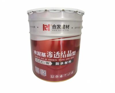 水泥基滲透結晶型防水材料
