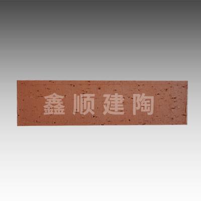 陶土劈开砖