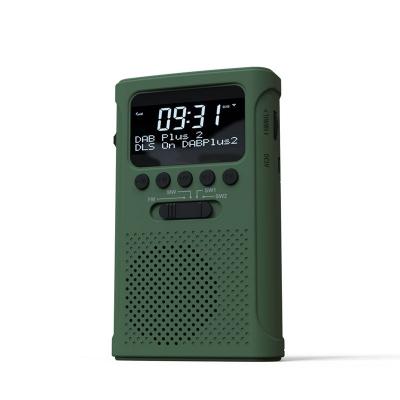 DAB收音机