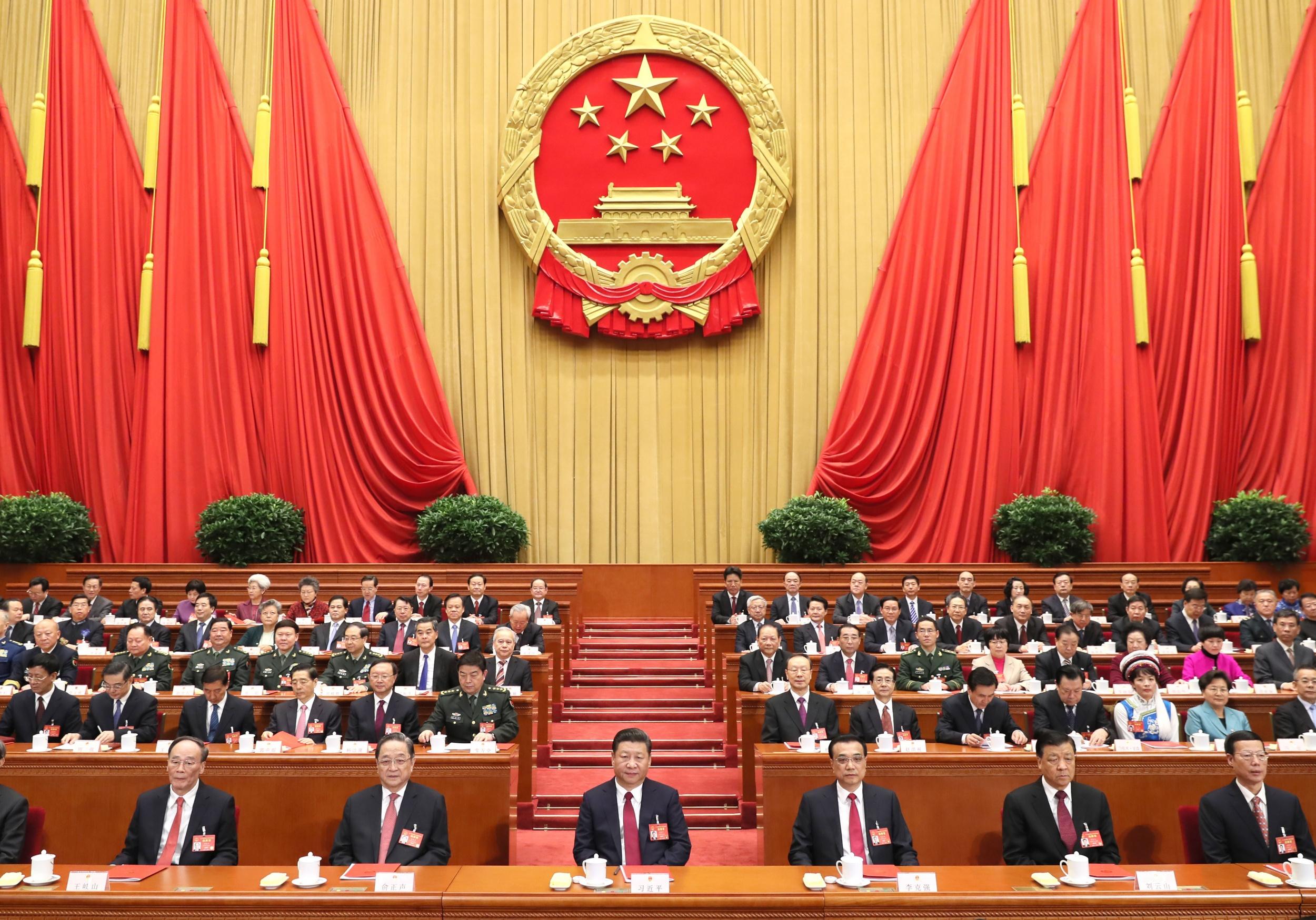 6.中国共产党第十九次全国代...