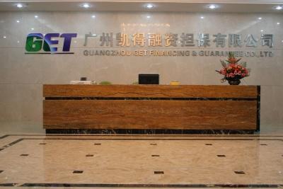 广州凯得融资担保有限公司综合楼装修工程