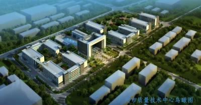 广州市质量技术中心办公小区德赢app官网下载_德赢ac 米兰_德赢vwin客户端下载|主页下载
