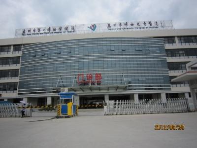 惠州妇幼保健院机电工程