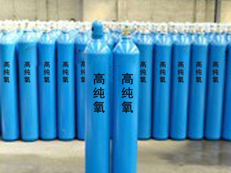 常見氣體鋼瓶使用安全注意事項