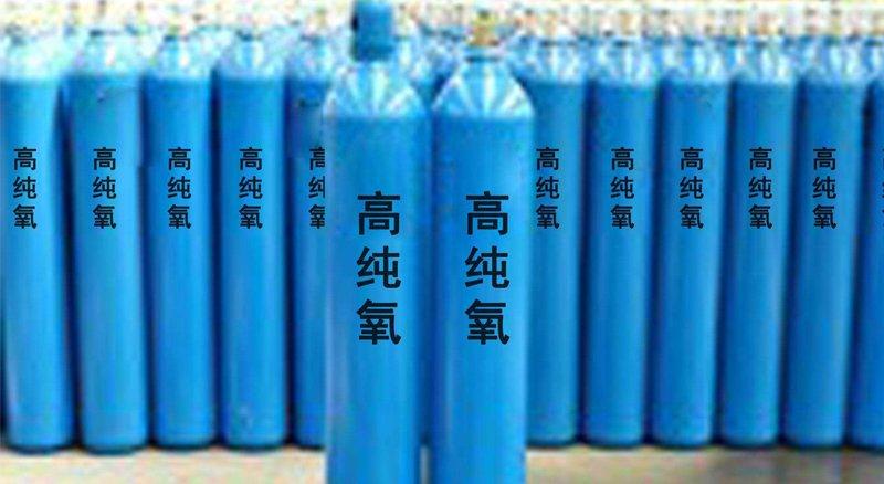 乙炔瓶與氧氣瓶的安全間距到底應...