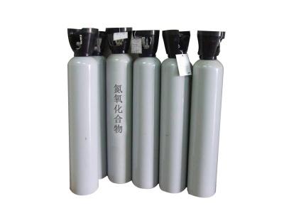 氮氧化合物