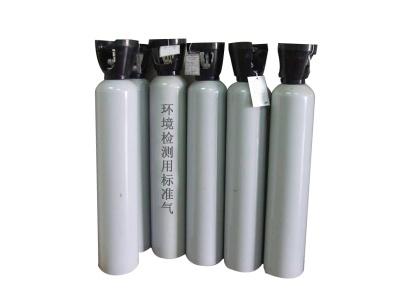環境檢測用標準氣