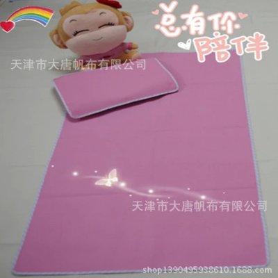 儿童凉席粉色60cmx120cm-70cmx140cm