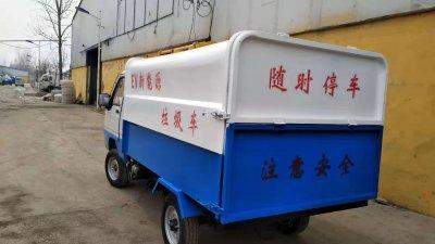 新能源电动垃圾车,电动清运车