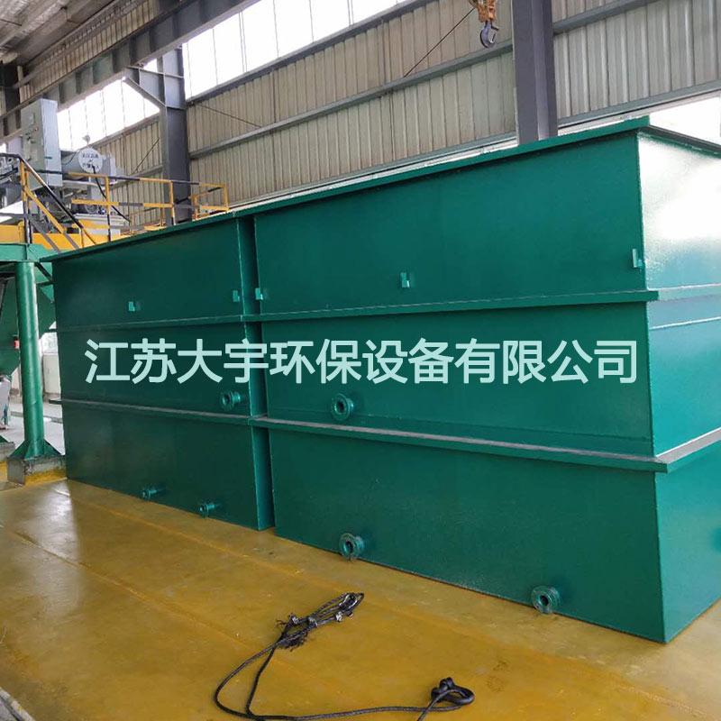 重金属废水处理介绍