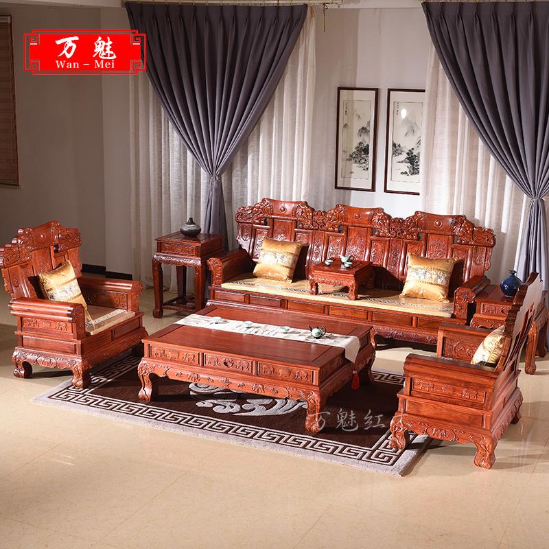 红木家具沙发缅甸花梨木现代新中式别墅奢华沙发组合家用仿古雕花