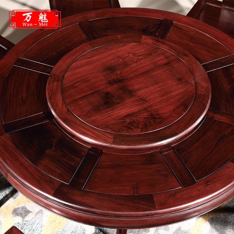 【官帽椅圆桌】xyjh075