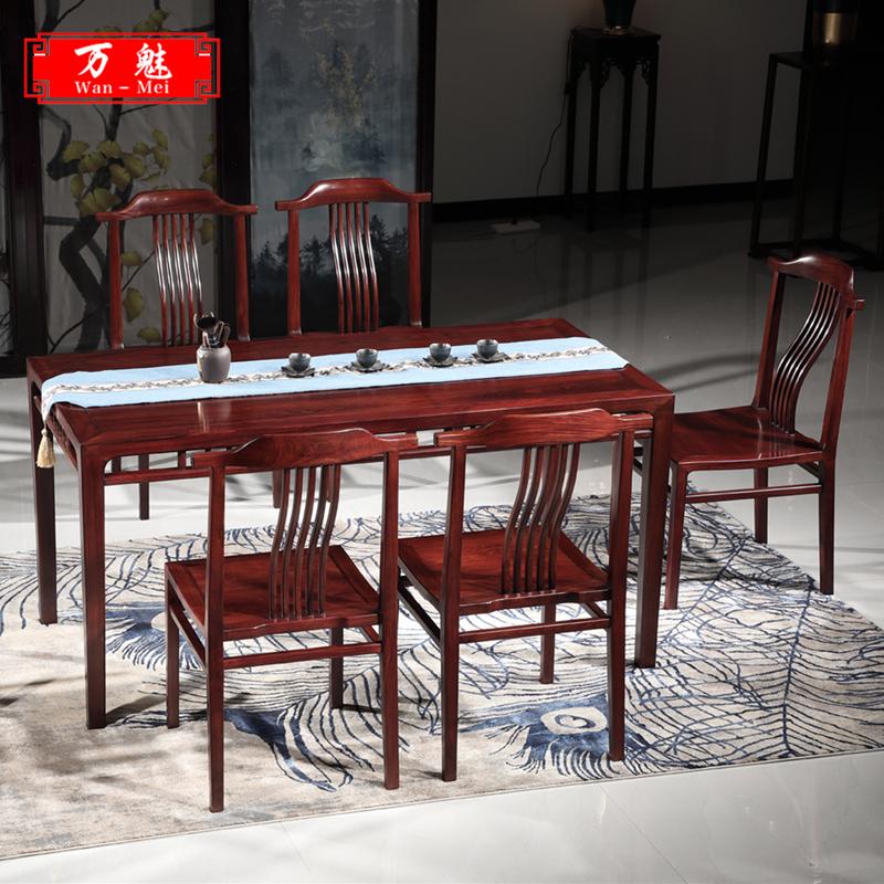亚博【新中式长餐桌】