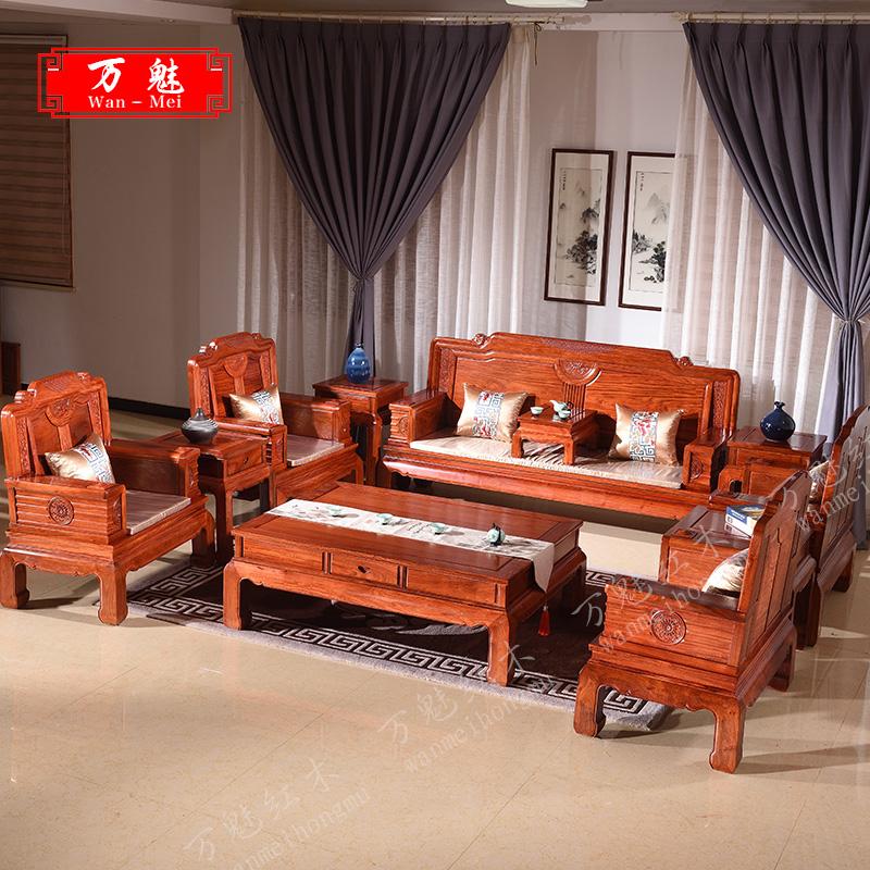 红木家具沙发缅甸花梨组合客厅中式实木家具明清古典家用榫卯雕花