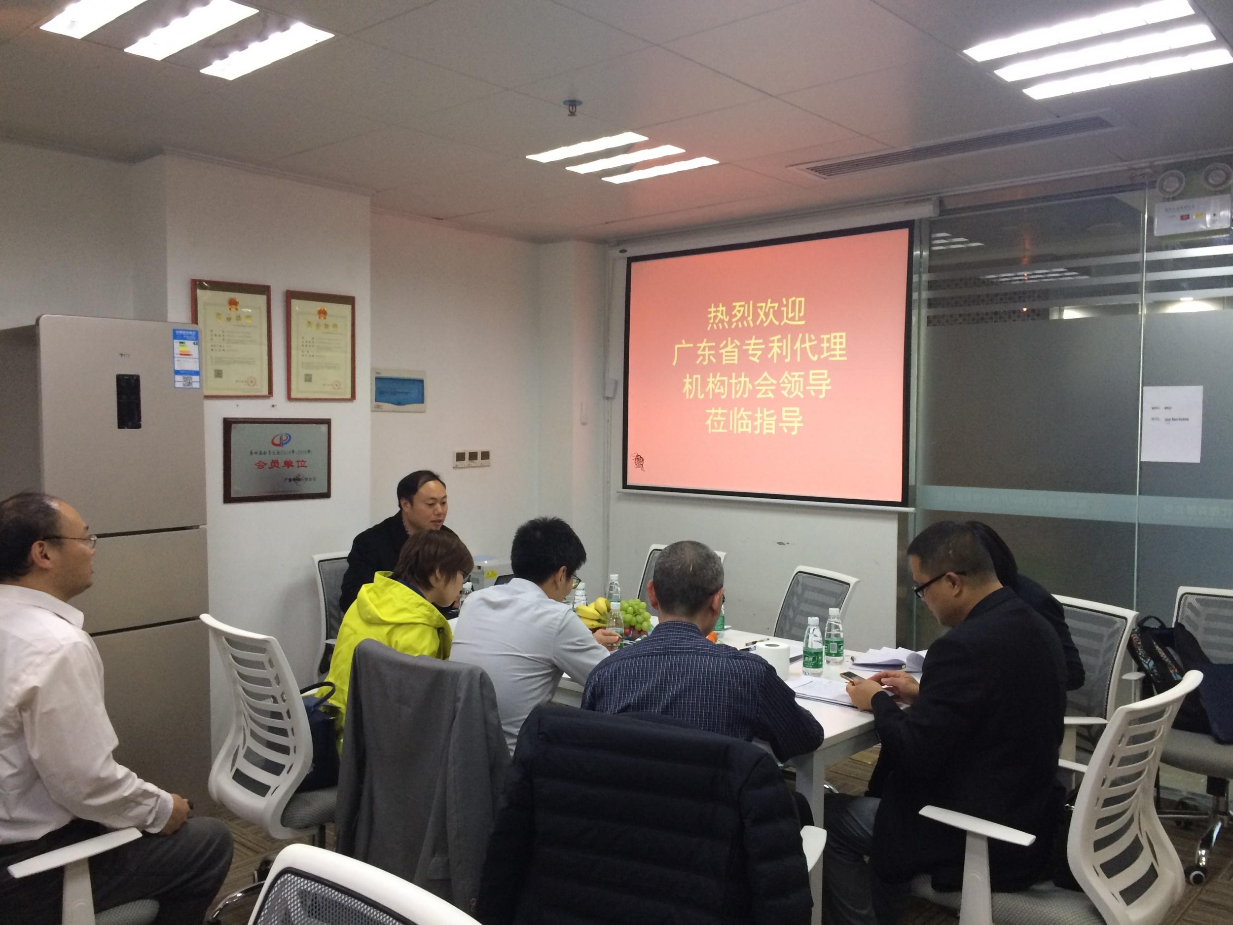 我司评选为广东省专利代理机构管理规范达标单位