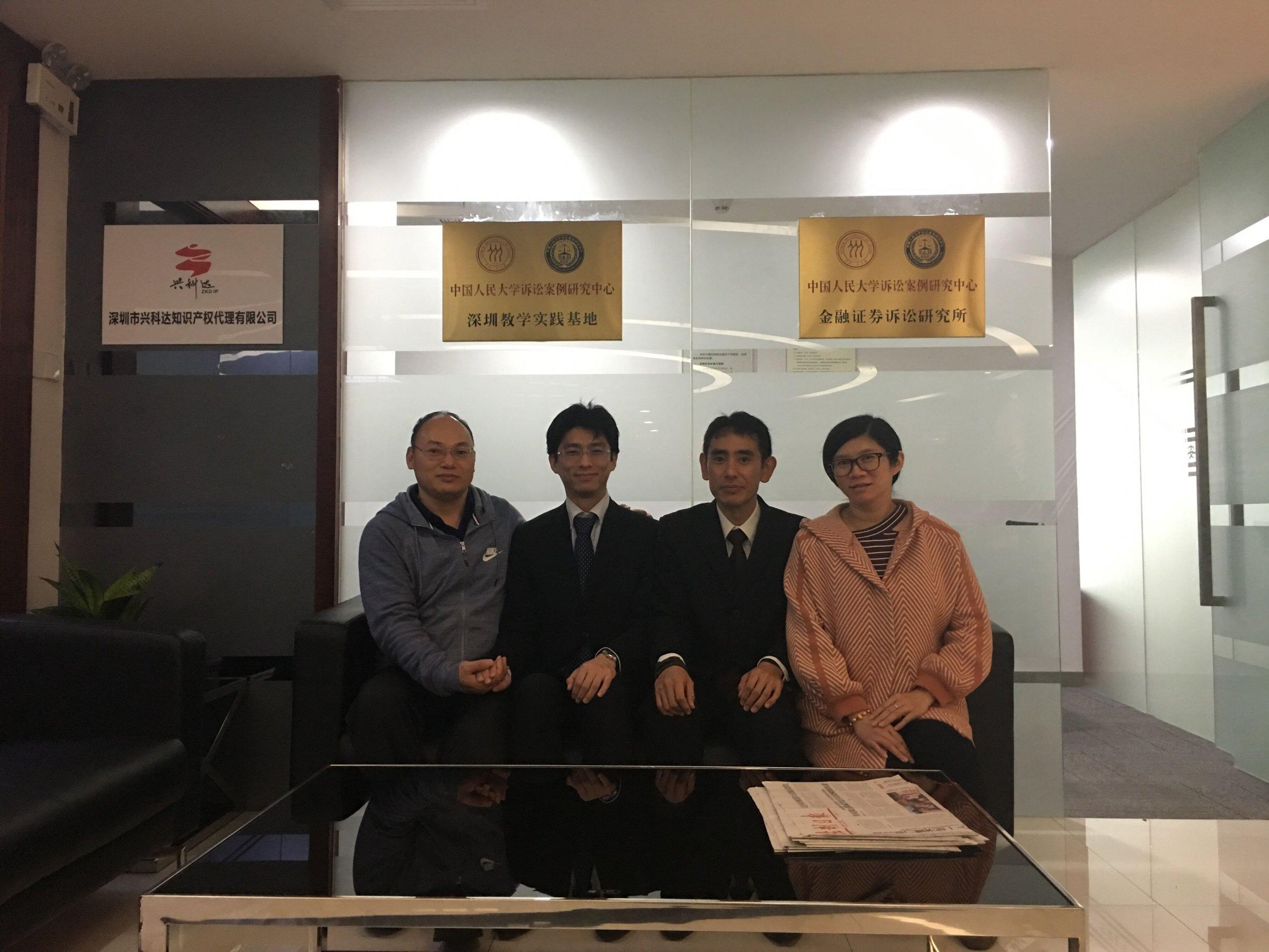 日本后藤专利事务所前来我司进行业务交流