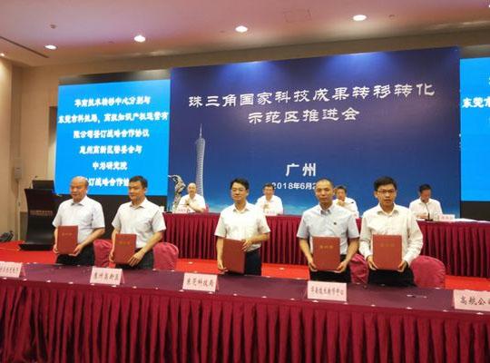 广东省将创建珠三角国家科技成果转移转化示范区