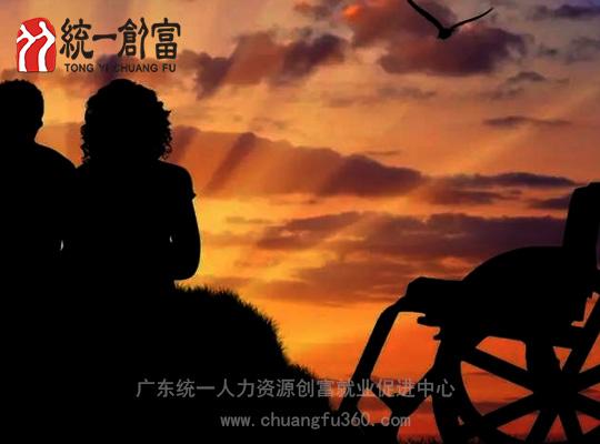 永新县积极打造残疾人就业通道