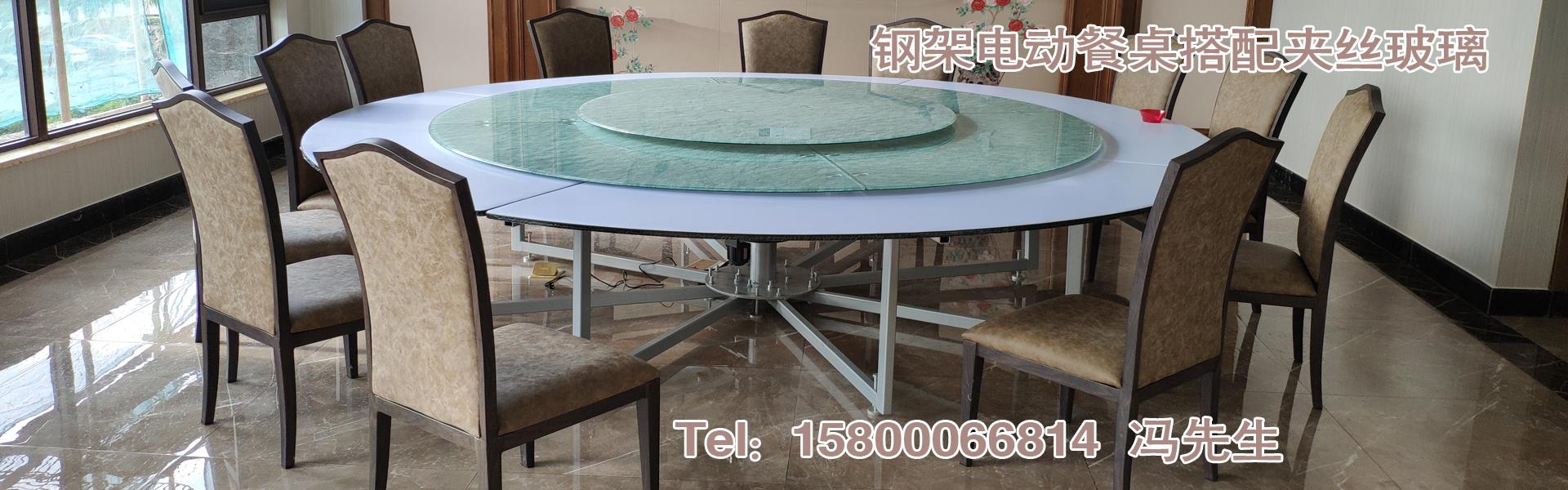 鋼架電動餐桌