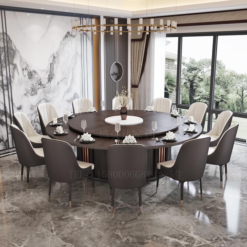 現代新中式風格電動餐桌