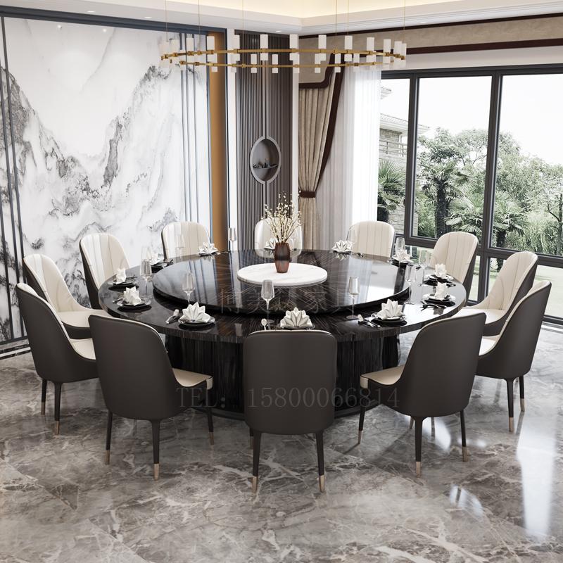 新中式電動餐桌配套輕奢餐椅