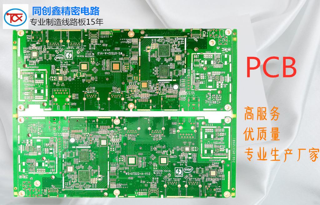 关于PCB工程师所需要必备的技能