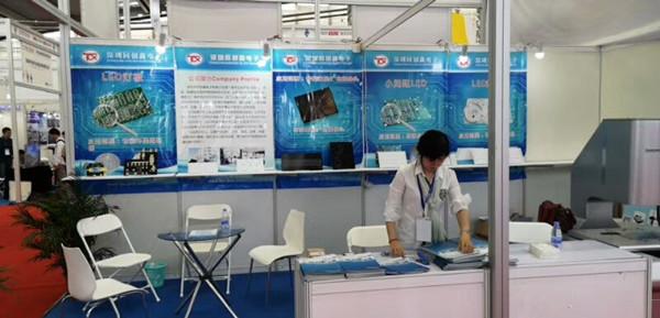 同创鑫精密电路关于深圳电子展览的...