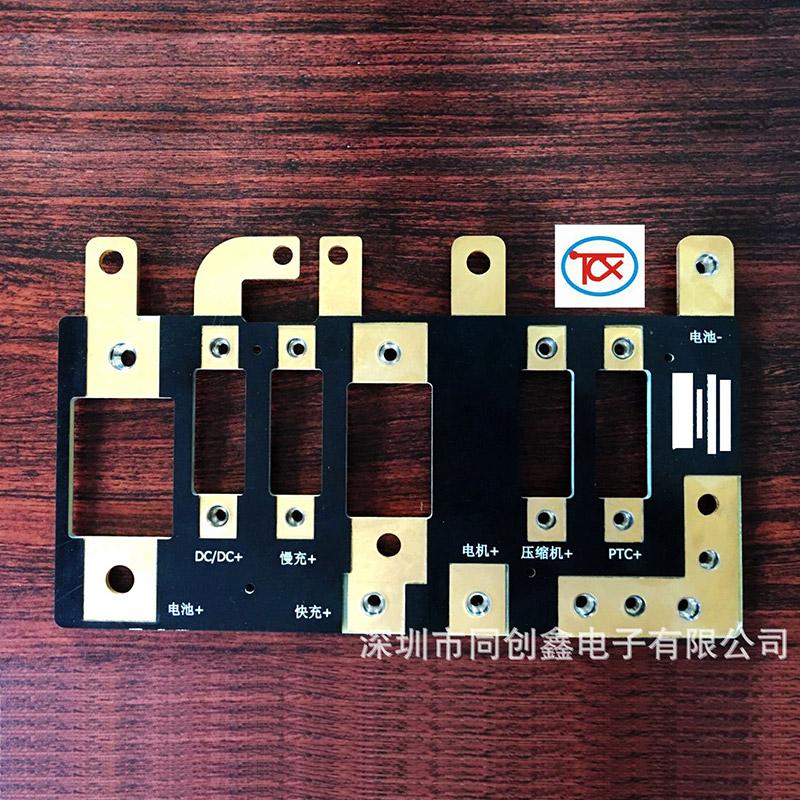 动车电池板, PDU控制板, EDM控制板, DB母排, 叠层母排