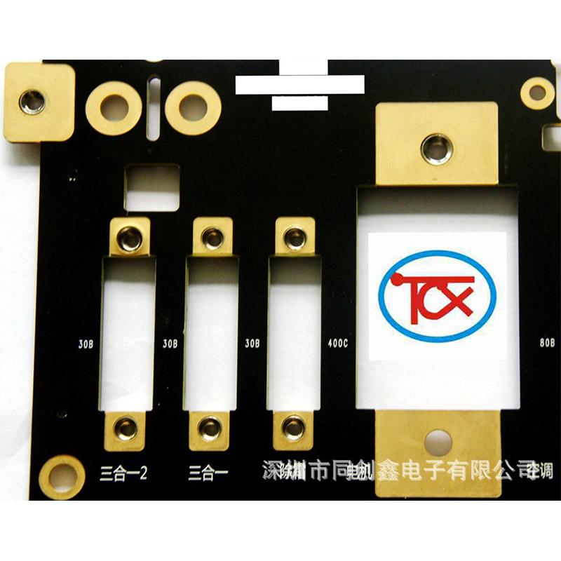新能源线路板 母排 PDU母排 DB母排 电路板 PCB