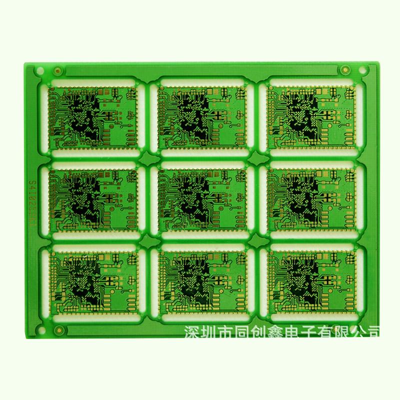 专业生产多层线路板 半孔电路板 PCB板厂家