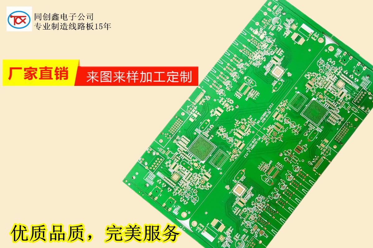 2019爆款PCB最新上线、PCB控制板、线路板