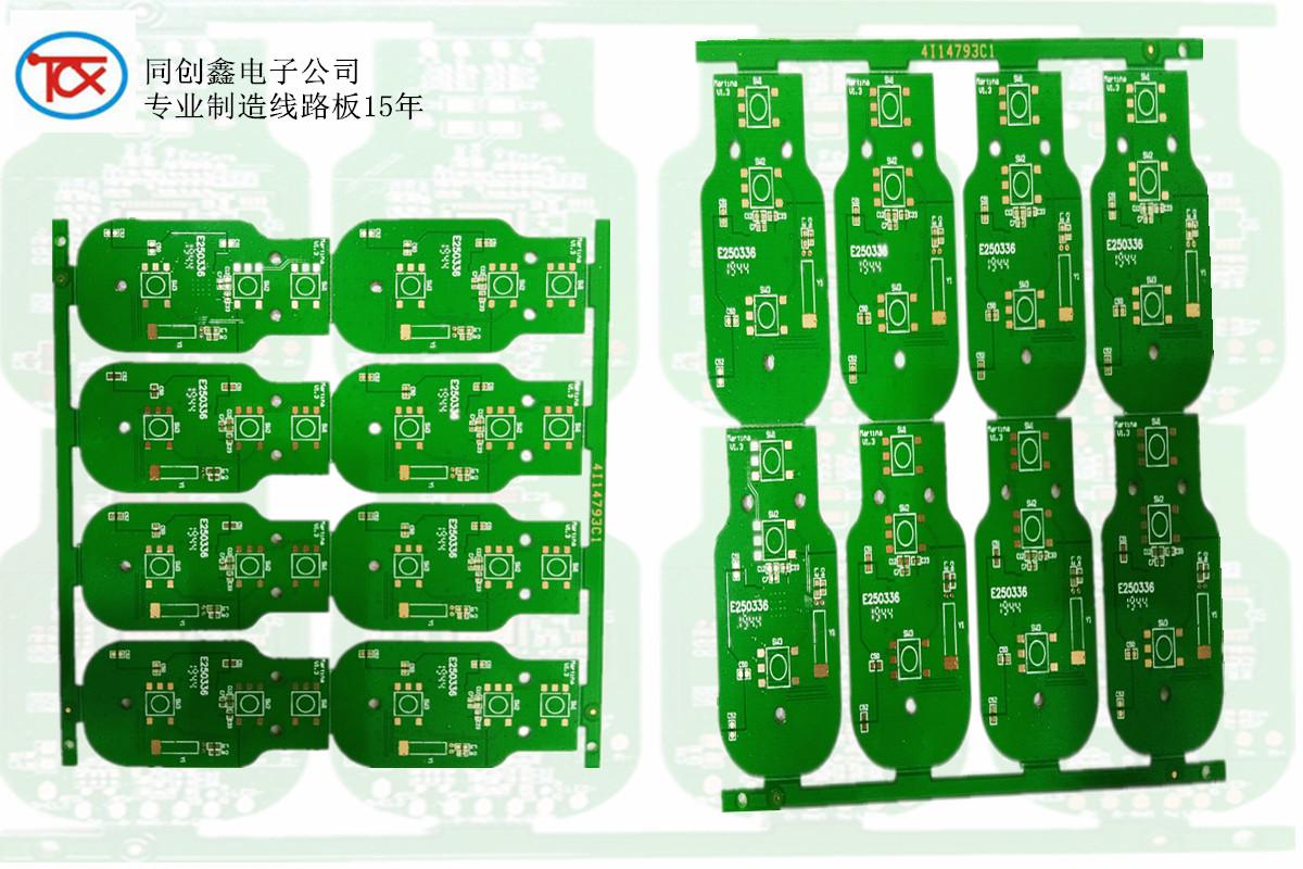 同创鑫电子新款线路板上线,pcb生产商