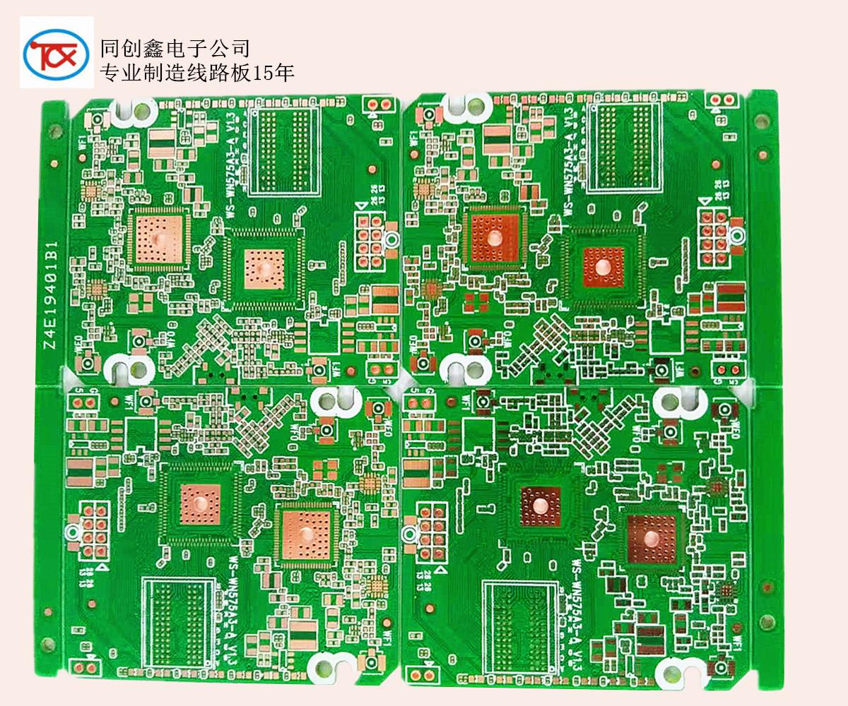 一站式到位线路板生产厂、pcb、5G线路板
