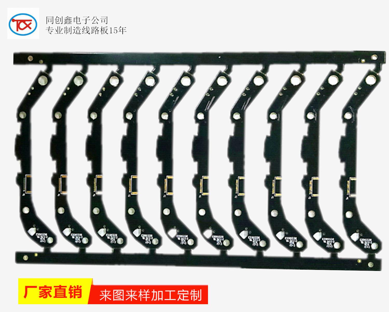 2019新品上线厂家直销PCB电路板 、介质滤波器线路板